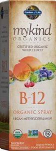 vegan sources of B12 vitamin - Methylcobalamin by Garden of Life